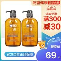 日本Horse Oil熊野油脂马油无硅油洗发水 滋润去屑防脱600ml*2 *2件