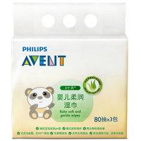 AVENT 新安怡 SCF986/40 婴儿柔润湿巾 80抽3连包