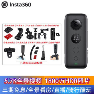 Insta360 ONE X 防抖全景运动相机