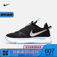 NIKE 耐克 PG 4 G EP CD5086 男子篮球鞋