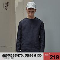 CROQUIS 速写 9H160125 男款长袖T恤