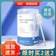 婴儿口腔 清洁器 幼儿宝宝刷牙0-1岁 14.9元包邮(需用券)