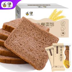 舌里 黑麦全麦面包 1000g 升级款