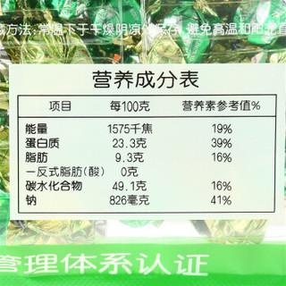 绿盛 休闲零食 农夫与海 肉干肉脯 办公室零食 开袋即食佐餐食品 鱼柳夹心牛肉粒(原味)75g/袋