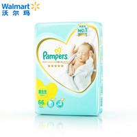 【沃尔玛】帮宝适 日本进口 一级纸尿裤小包装 尿不湿 初生码66片NB(<5kg男女宝宝)