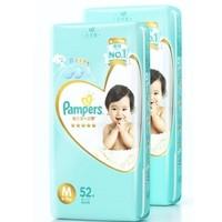 Pampers 帮宝适 一级系列 婴儿纸尿裤 M104片