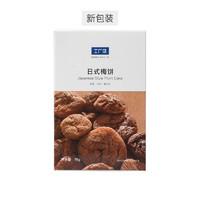 考拉工厂店 日式陈皮梅饼 75克