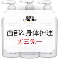 亚马逊中国 面部&身体护理专场促销