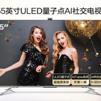 Hisense 海信 55E8D 55英寸 HiTable社交电视