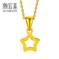 潮宏基 黄金足金 星星 黄金吊坠女款 计价工费90元 c 约1.60g 约1.5*0.9cm