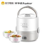 荣事达RFH30F电热饭盒