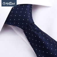 金利来 男士商务休闲色织领带