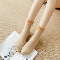 W.YING 温影 女士加绒保暖袜 3双装 *2件
