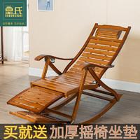 躺椅成人折叠椅阳台竹摇椅老人午休椅家用实木摇摇椅懒人椅逍遥椅