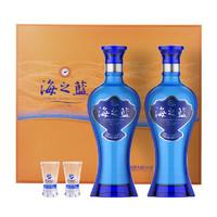 洋河 蓝色经典 海之蓝 52度 480ml*2 礼盒装 浓香型白酒 口感绵柔