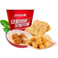 凤祥食品 炸鸡家庭桶 3kg *2件