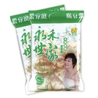 永禾世家 不加蔗糖豆浆粉 420g*3袋