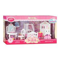 雅斯妮凯迪兔YSN-731娃娃房间家具衣柜梳妆台过家家男孩女孩玩具粉色