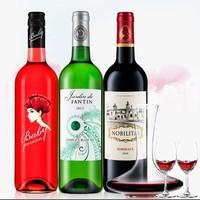 拉蒙 优级AOC级 干白桃红酒甜酒  品酒组合 750ml*3瓶