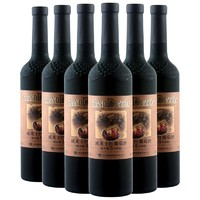 威龙红酒 橡木桶5年陈酿老树赤霞珠干红葡萄酒 干型 750ml*6整箱装内含手拎袋 *2件