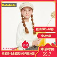 巴拉巴拉童装儿童毛衣女童针织衫新款春装中大童上衣韩版甜美 *3件