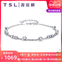 TSL谢瑞麟pt950铂金手链女款时尚简约白金手链AE662 *4件