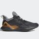 adidas 阿迪达斯 alphabounce beyond 男款跑步鞋 284元