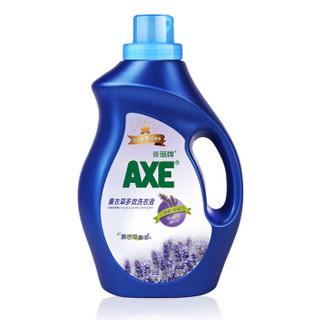斧头牌(AXE) 薰衣草多效洗衣液 3kg 易漂易洁 深层去渍