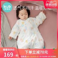 可优比婴儿睡袋秋冬加厚纯棉分腿睡袋儿童防踢被四季通用宝宝睡袋