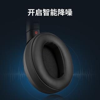 SONY 索尼 WH-XB900N 无线降噪耳机 黑色 头戴式
