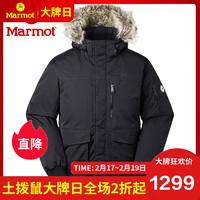 Marmot/土拨鼠秋冬防水加厚户外羽绒服700蓬拒水保暖羽绒服