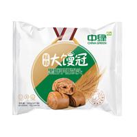 中绿 黑糖手撕馒头500g(10个 手撕馒头 黑糖 早餐食材 烧烤)