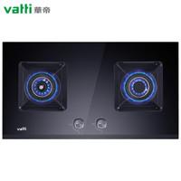 华帝(VATTI)燃气灶 煤气灶双灶具 台式嵌入式 智能防干烧 4.5KW猛火钢化玻璃JZT-i10053BF(天然气)