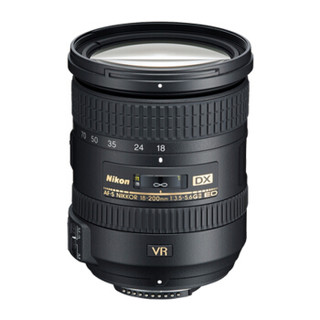 尼康(Nikon)D5600 单反相机 数码相机 (AF-S DX 尼克尔 18-200mm f/3.5-5.6G ED VR II 单反镜头)