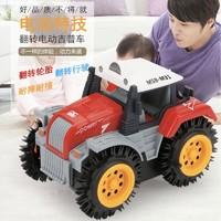 儿童翻转玩具车 电动特技车 卡通电动特技车