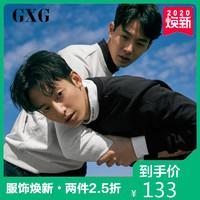 GXG男装 年秋季新款中领全棉休闲字母卫衣男潮流帅气长袖上衣 *2件