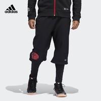 adidas 阿迪达斯 CNY PREMIUM PNT EA2355 男子篮球运动长裤