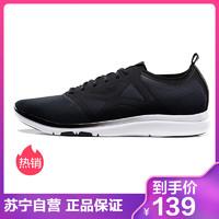 ASICS亚瑟士 女士 FIT YUI 2健身训练鞋 S850N-9090