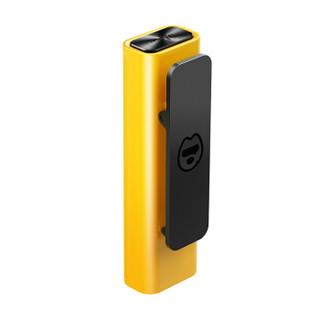 搜狗 Sogou AI智能录音笔C1 高清录音 语音转文字 16G+云存储 数字降噪 同声传译 录音速记 微型便携 黄色