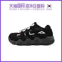 FILA/斐乐 Barricadext 97 Black运动鞋 *2件