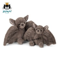 jellycat 害羞蝙蝠 毛绒玩具公仔