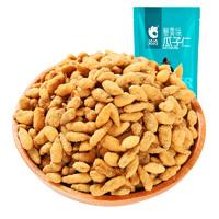 蟹黄味/海苔味葵花籽仁恰恰果仁坚果炒货
