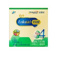 88VIP : MeadJohnson Nutrition 美赞臣 安儿健A  儿童配方奶粉 4段 1200g *2件