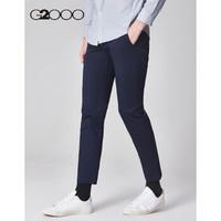 G2000 男士休闲裤