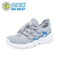 大黄蜂男童鞋 儿童运动鞋6-12-15岁青少年中大童透气女童小白鞋