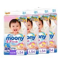 moony 尤妮佳 婴儿纸尿裤 L54片 4包装