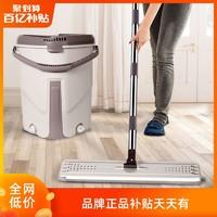 禧天龙平板懒人拖把免手洗家用拖地神器木地板干湿两用一托拖净