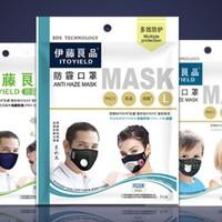 伊藤良品 N90级 防病菌口罩 附4枚滤芯