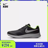 Nike 耐克官方NIKE STAR RUNNER 2 HZ (GS) 大童跑步童鞋CI5371