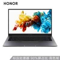 荣耀笔记本电脑MagicBook Pro 16.1英寸全面屏轻薄性能本(标压锐龙R5 3550H 8G 512G 100%sRGB Win10)灰